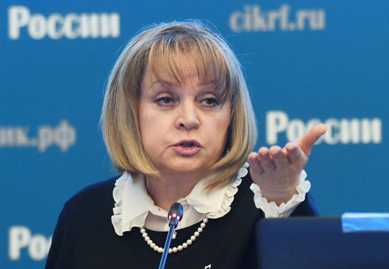 Элла Памфилова