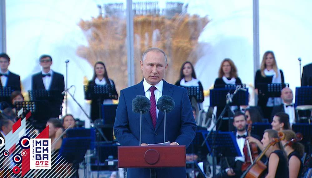 Владимир Путин на ВДНХ поздравил москвичей с Днём города