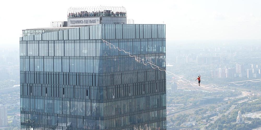 В День города в Москве установили мировой рекорд по хайлайну