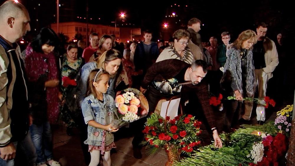 Траурные мероприятия на месте теракта на ул. Гурьянова Москве