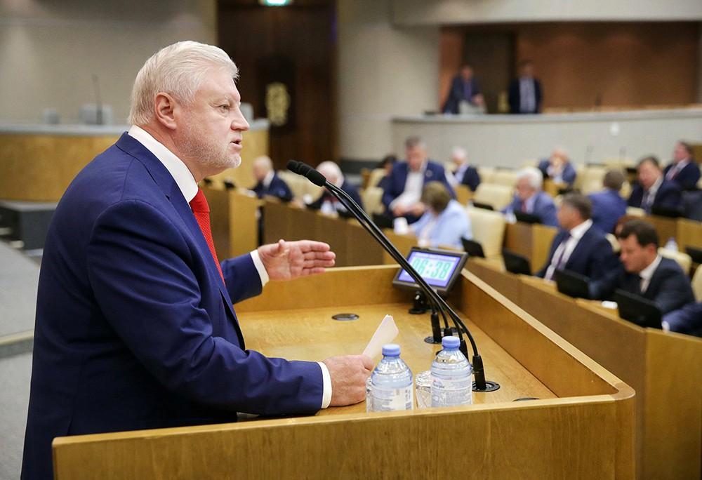 Сергей Миронов в Госдуме