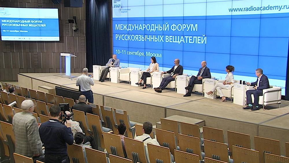 Участники форума Русскоязычных вещателей