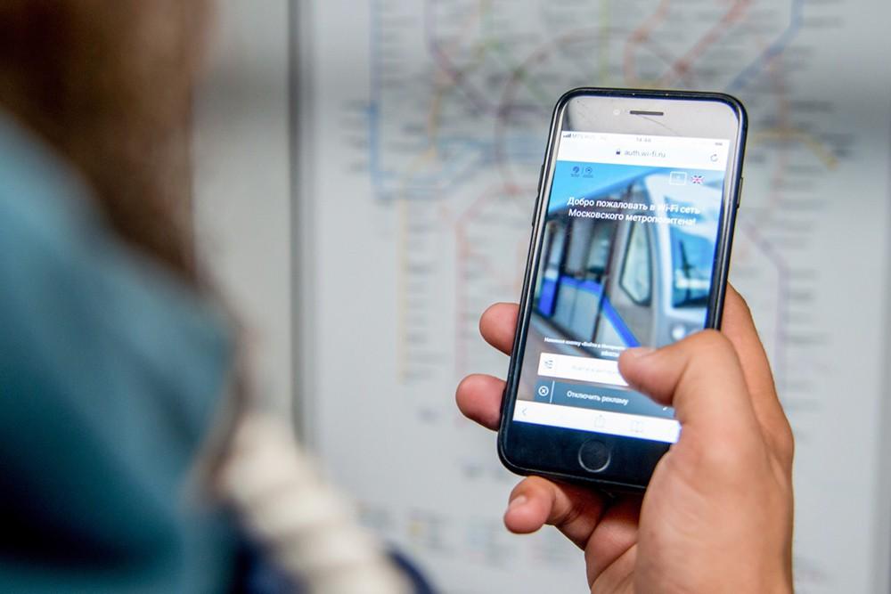 Сеть Wi-Fi в общественном транспорте
