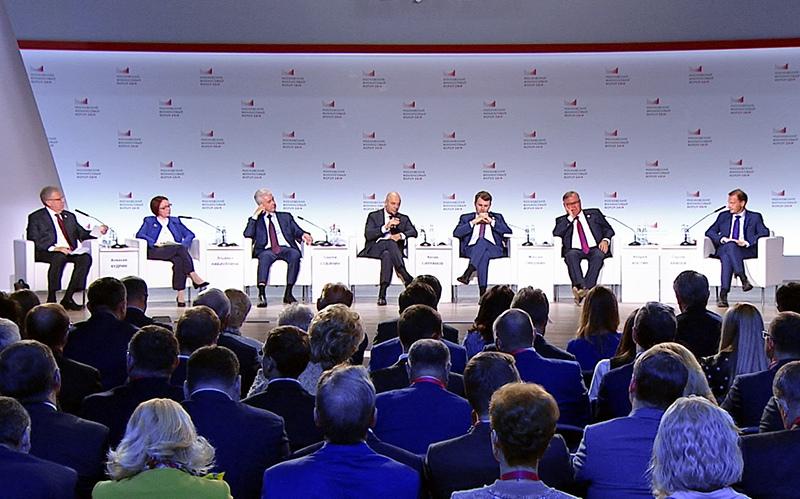 Московский финансовый форум