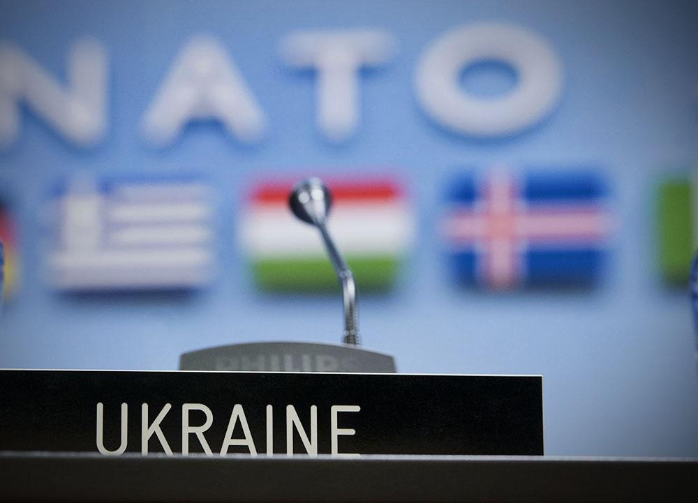 Трибуна Украины на самите НАТО