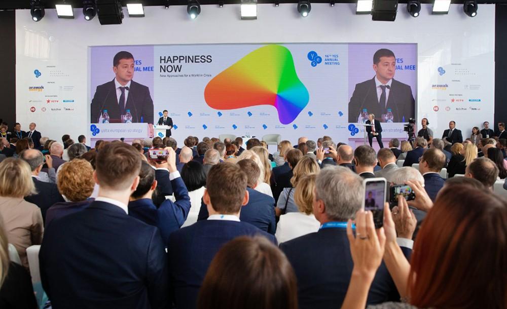 Владимир Зеленский на форуме Ялтинской европейской стратегии