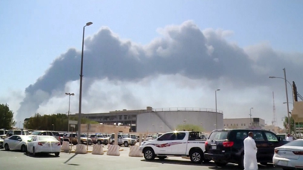 Пожар на НПЗ в Саудовской Аравии