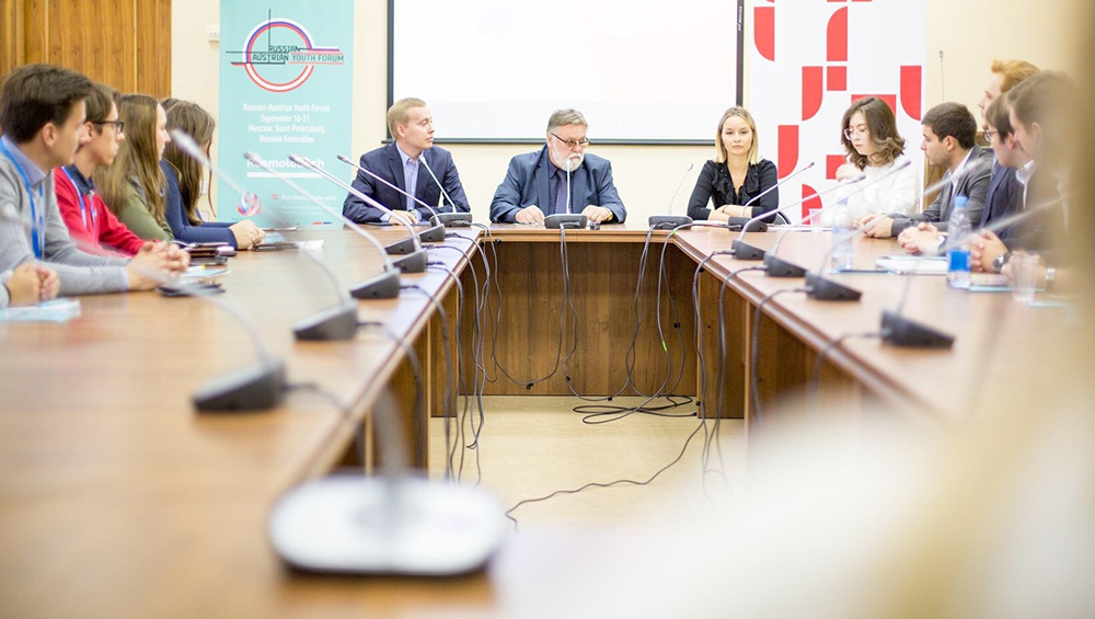 Российско-Австрийский молодёжный форум