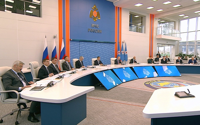 Кризисный центр Министерства по делам гражданской обороны