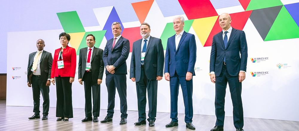 VI конференция по конкуренции под эгидой БРИКС — 2019