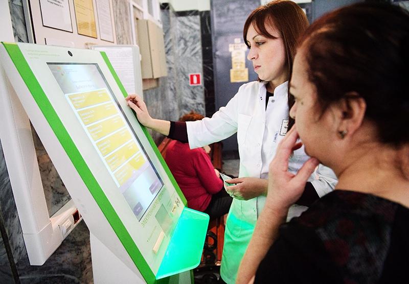 Оформление талона на прием к врачу в терминале электронной очереди