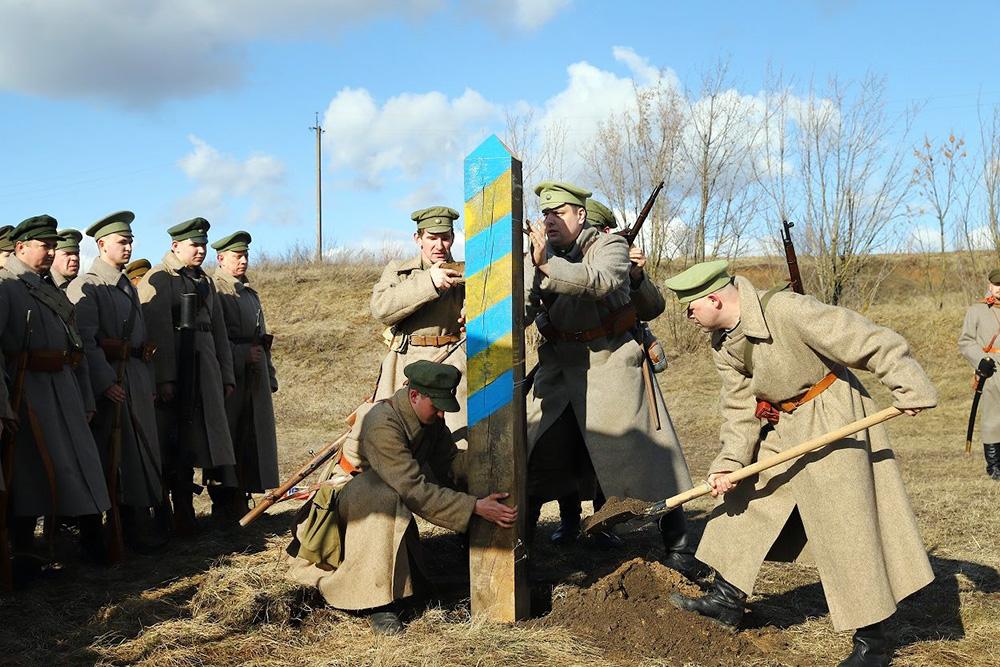 Историческая реконструкция погранслужбы Украины