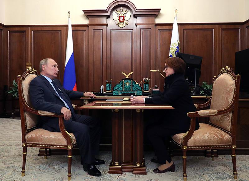 Владимир Путин и председатель Центробанка России Эльвира Набиуллина