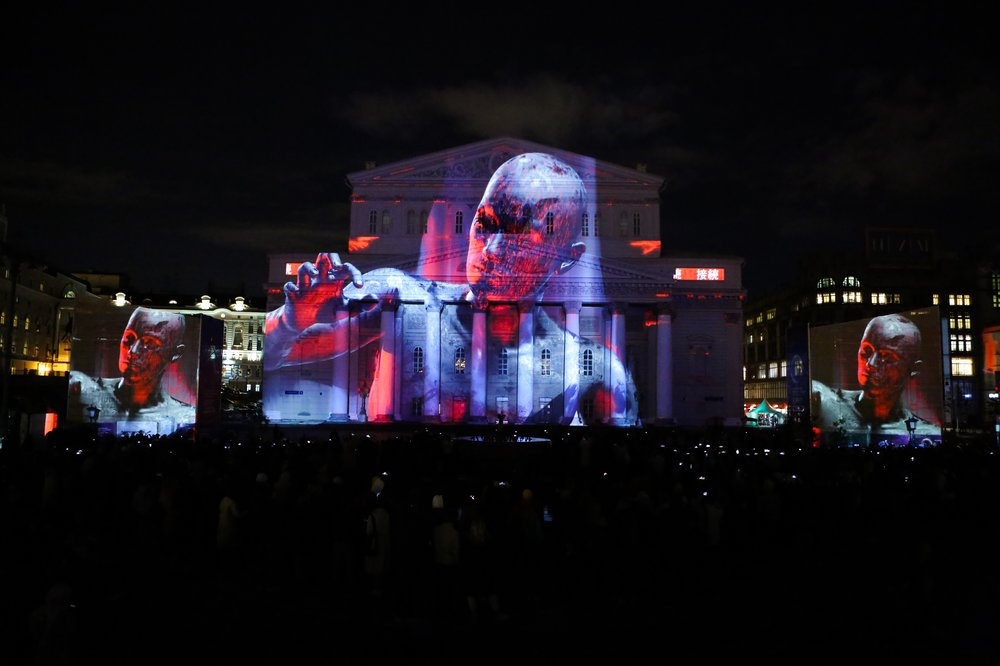 """Фестиваль """"Круг света"""""""