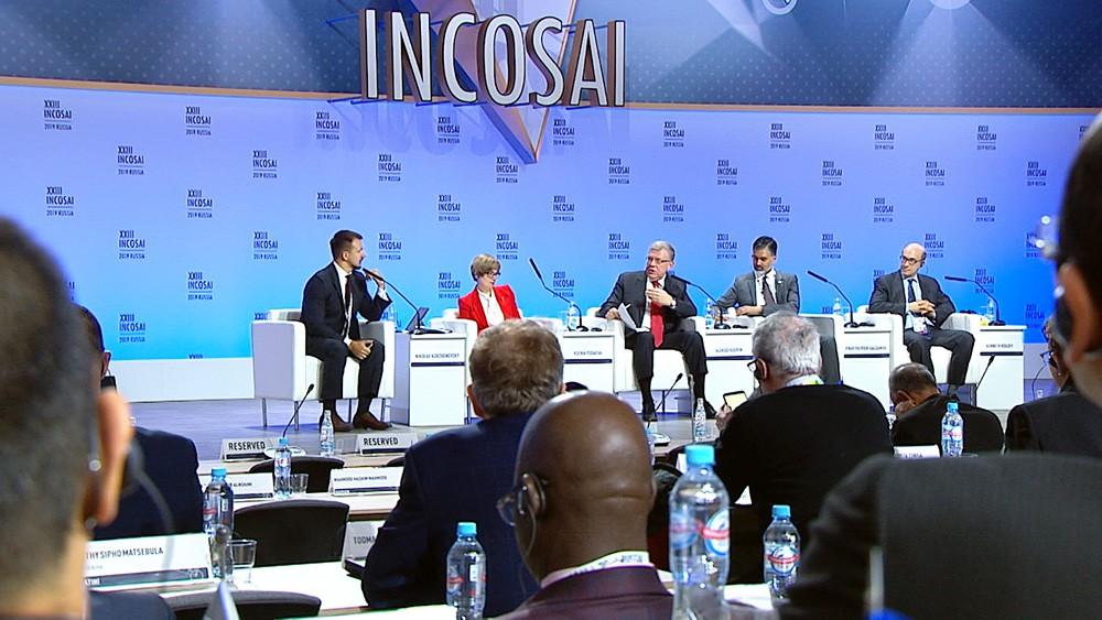 Участники XXIII Конгресса Международной организации высших органов аудита INCOSAI в Москве