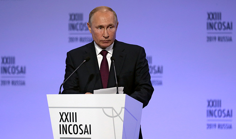 Владимир Путин выступает на XXIII конгрессе Международной организации высших органов финансового контроля (ИНТОСАИ)