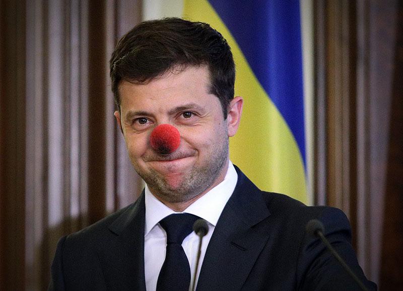 Владимир Зеленский клоун