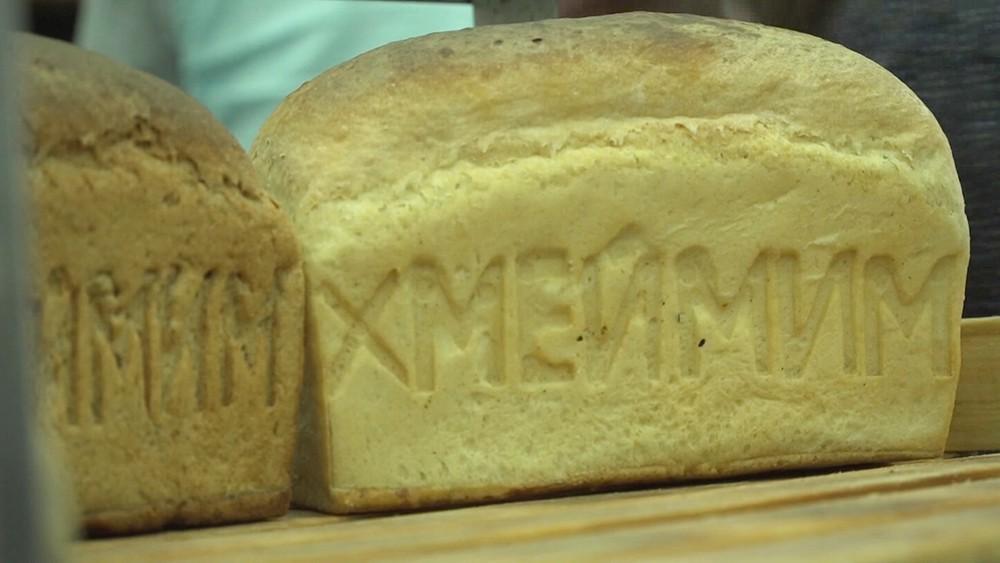 Сирийский хлеб
