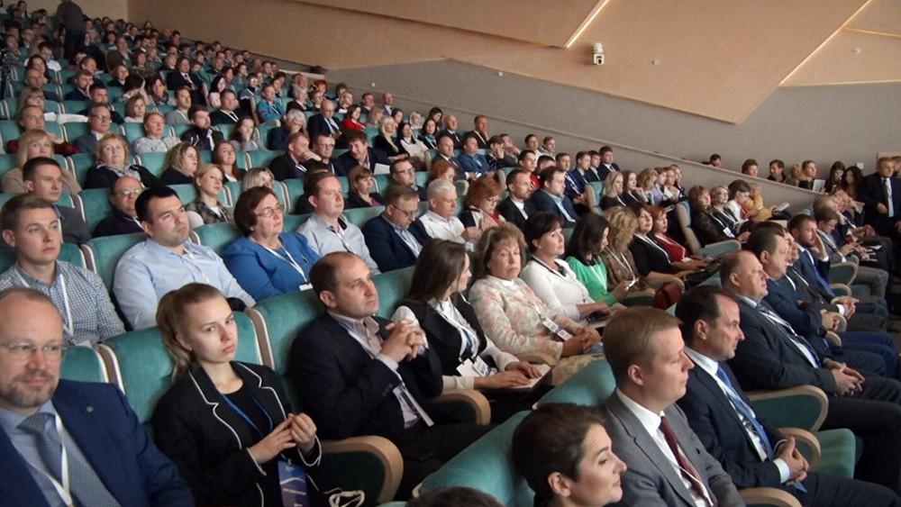 Участники IT-форума в Твери