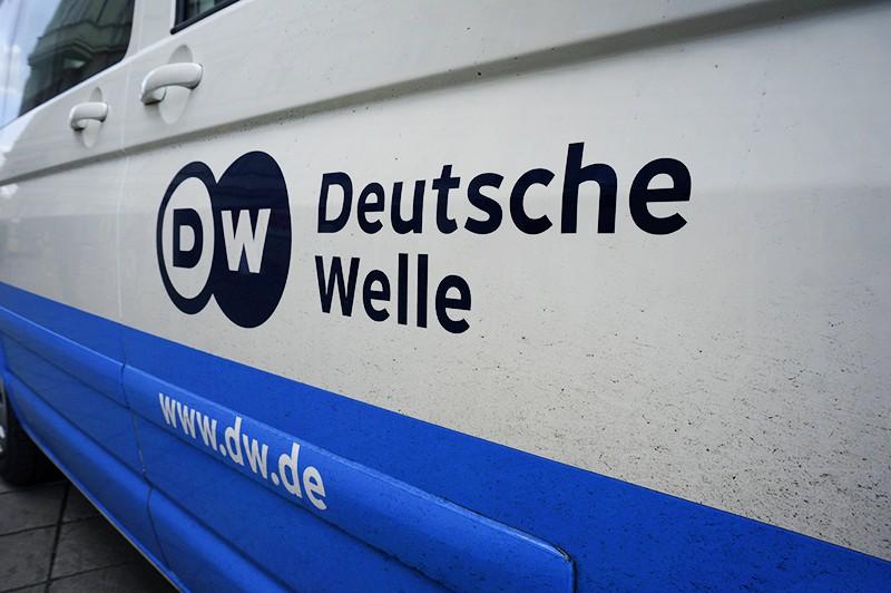 Немецкая телерадиокомпания Deutsche Welle