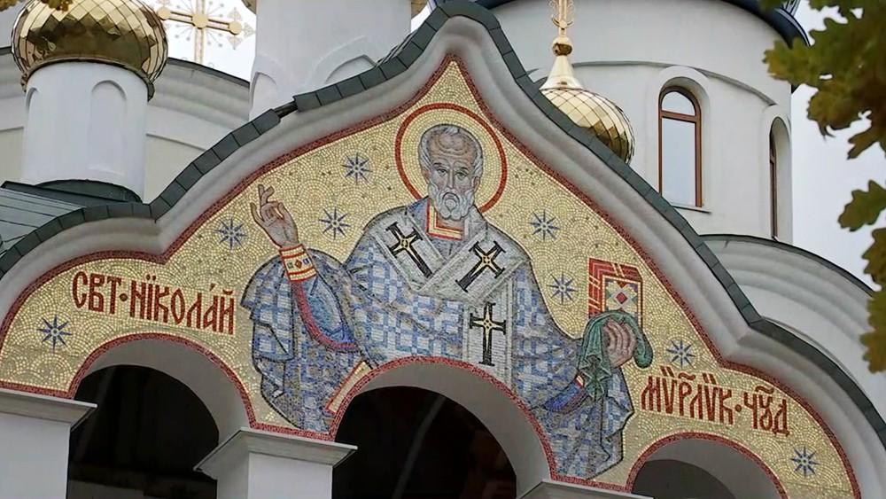 Храм в честь Святителя Николая Мирликийского