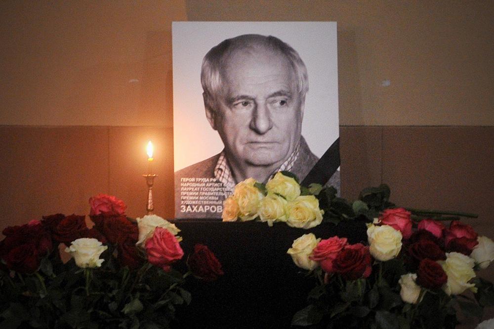 Цветы в память Марке Захарове
