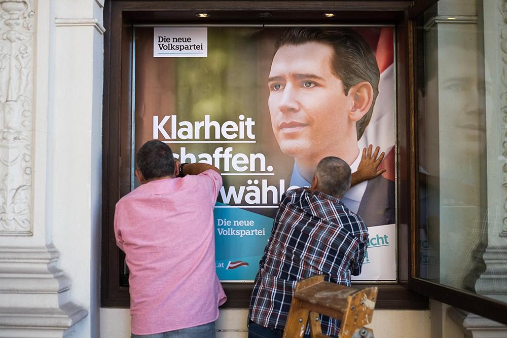 Предвыборный плакат в Австрии
