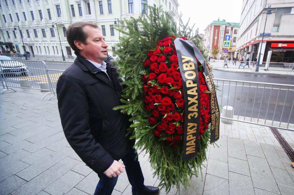 Церемония прощания с Марком Захаровым