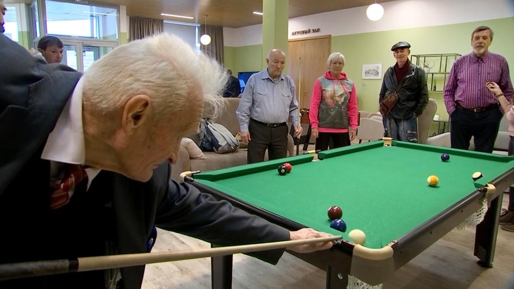 Центр соцзащиты для пенсионеров