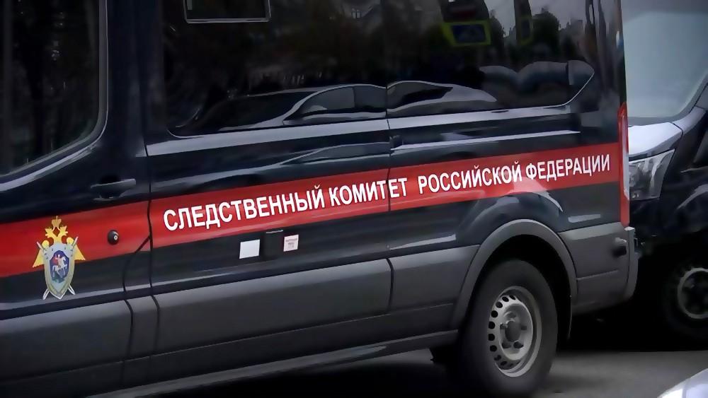 Автомобили Следственного комитета