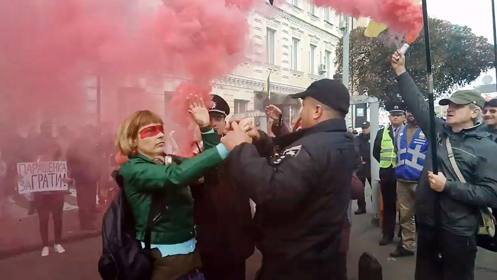 Полиция Украины препятствует акции протеста