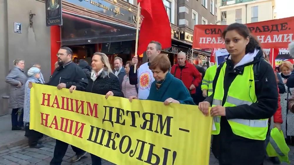 Марш в защиту русского языка в Латвии