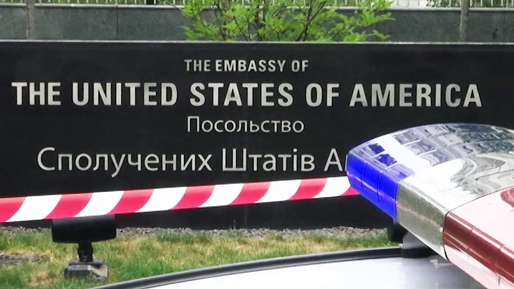 Посольство США на Украине
