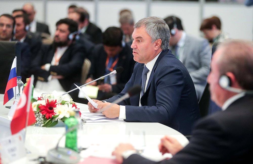 Вячеслав Володин на конференции в Турции