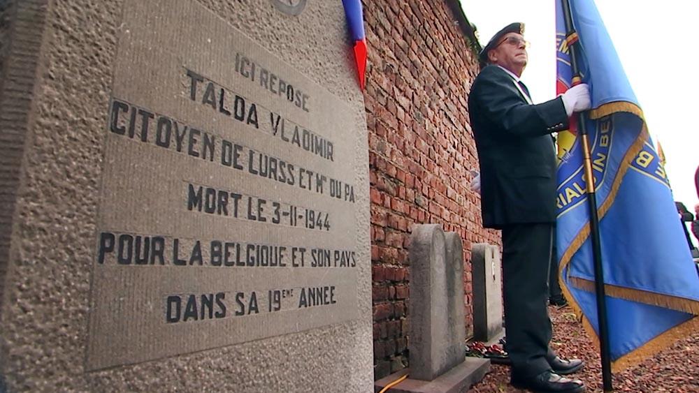 Мемориал советским воинам-партизанам в Бельгии