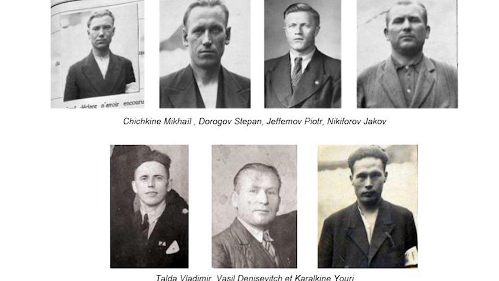 Советские воины-партизаны воевавшие в Бельгии