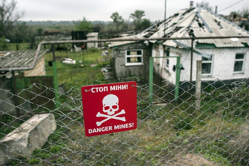 Мины в Донбассе