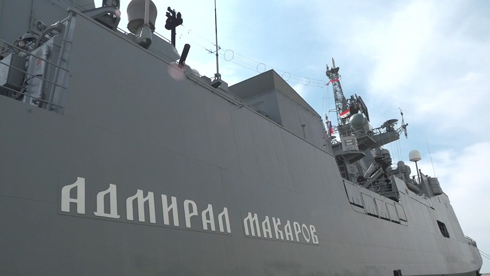 "Фрегат ""Адмирал Макаров"""