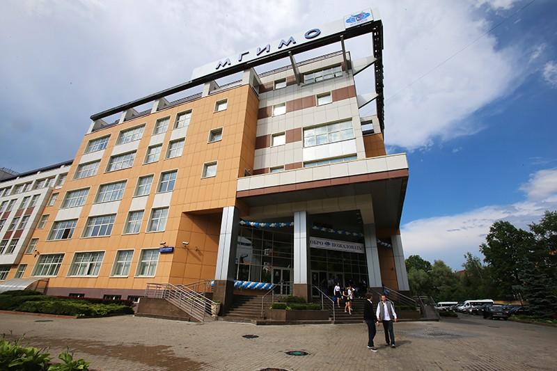 Здание филиала Московского государственного института международных отношений (МГИМО)