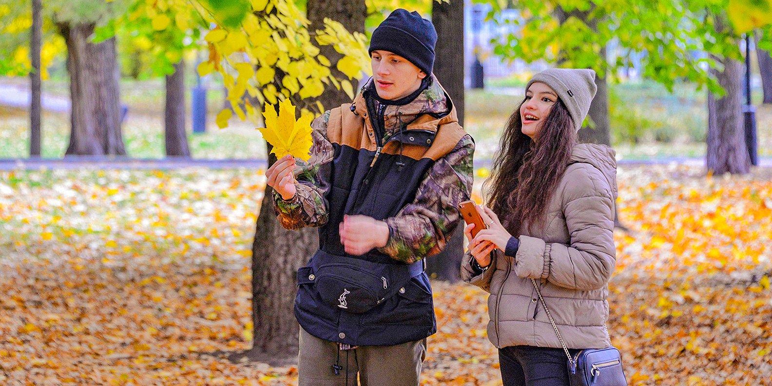 Молодые люди в парке