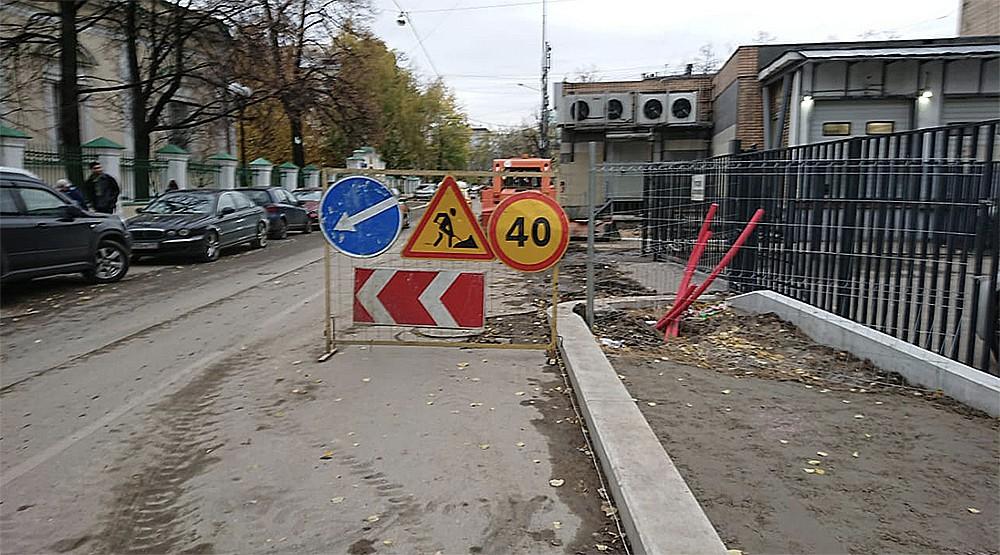 Благоустройство улиц