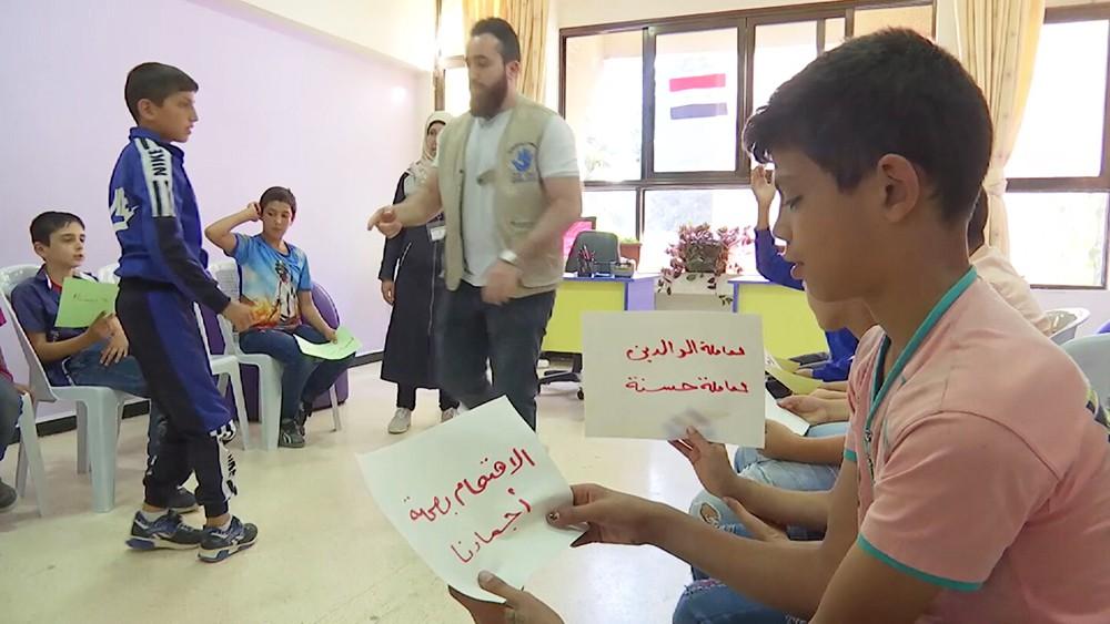 Центр реабилитации в Сирии