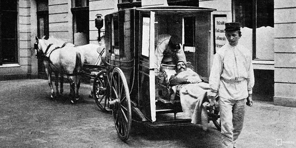 Карета скорой медицинской помощи. Конец XIX века