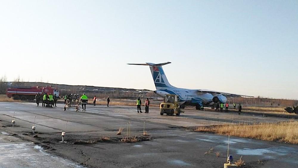Самолёт Ан-148