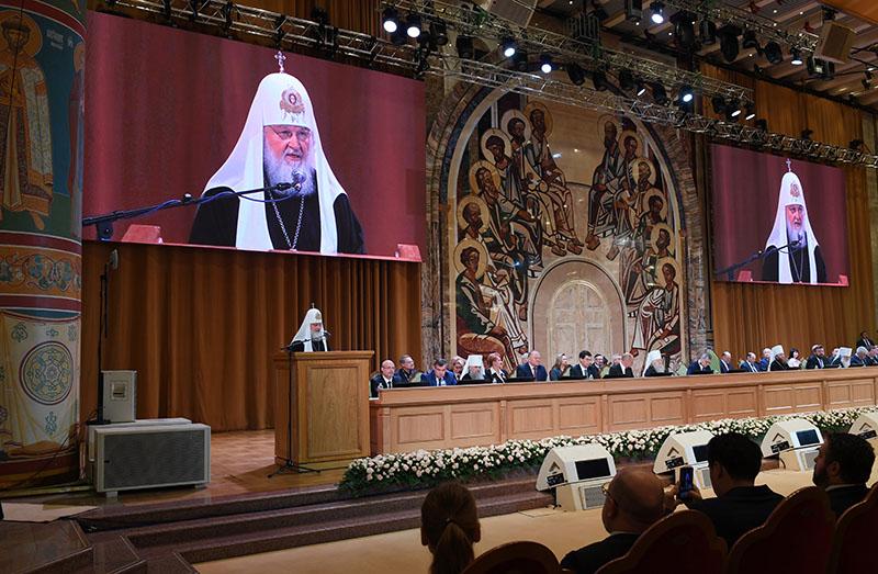 Открытие XXIII Всемирного русского народного собора