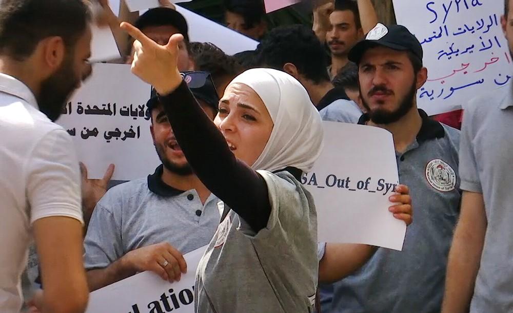 Митинг в Сирии
