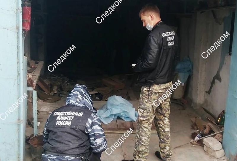 Сотрудники Следственного комитета России