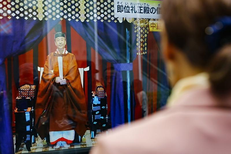 Интронизация нового императора Японии