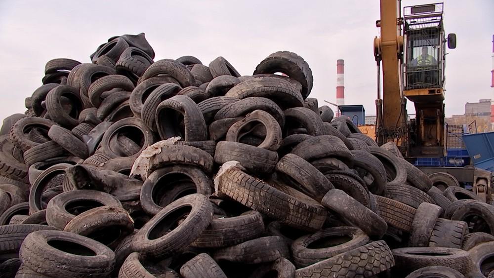 Переработка старых автомобильных шин