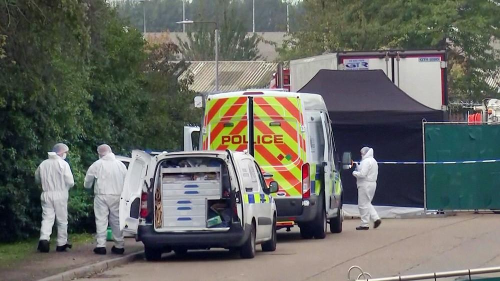 Криминалисты британской полиции